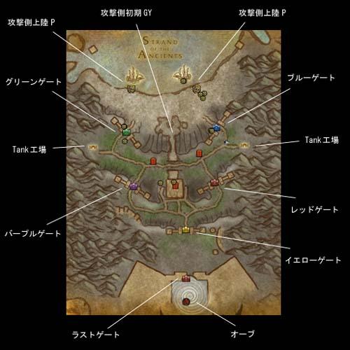 sota_map.jpg